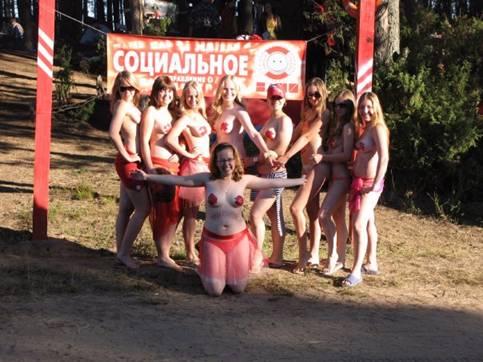 Секс девочки в лагере
